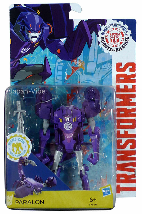 Transformers Robots in Disguise Paralon Mini-Con Weaponizers TRU Exclusive RID