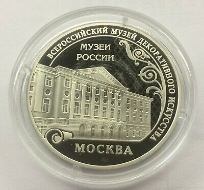 Museum Of Decorative Applied And Folk Art Bratina Medal 39 Mm Moscow Mint Ebay