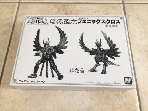Black Saints 2nd version Sagittarius Odin Pope Saint Seiya REPRO BOXES