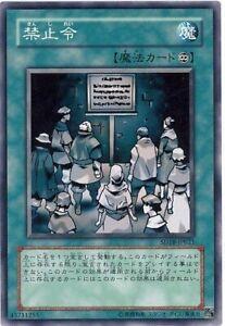 Common Legendärer Maju Garzett SR06-DE009 1 Auflage! Near Mint YUGIOH!