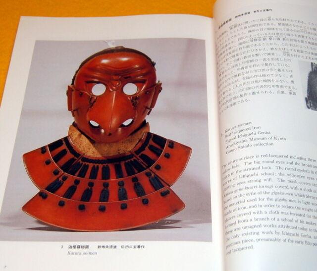 Japanese SAMURAI OLD WAR ARMOR MASK japan sengoku yoroi kabuto katana #0146