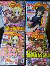 2010 Dengeki Maoh Japanese Manga Magazine MTG April May June July Chandra Nalaar