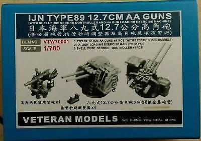 Veteran 1/700 IJN Type 89 12.7cm AA Guns Fuse second controller & loading machin