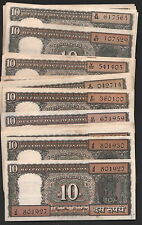 10  rupees Black Boat issue  note  Governour  S JAGAN NATHAN   ONE   NOTE
