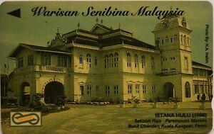 Malaysia Used Phone Cards - Warisan Senibina Malaysia : Istana Hulu 1898
