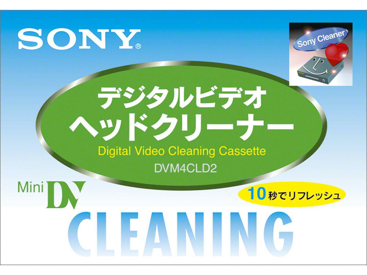 *BUY 2 GET 1 FREE* Sony DVM4CLD2 Mini DV Camcorder Head Cleaner Cassette