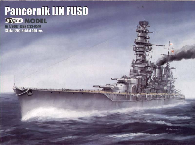 Japanese Battleship IJN Fuso paper model 1 200 huge 107cm