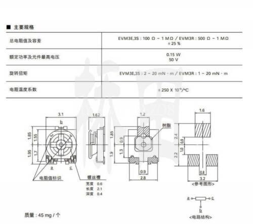 20pcs 200 ohm trimmer potentiometer adjustable resistance 3mm×3mm