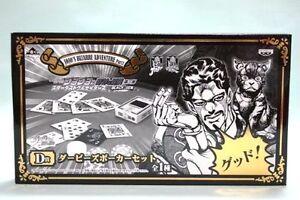 JoJo-039-s-Bizarre-Adventure-Prize-D-039-Arby-Poker-set-Playing-Cards-chips-Ichiban-Kuji