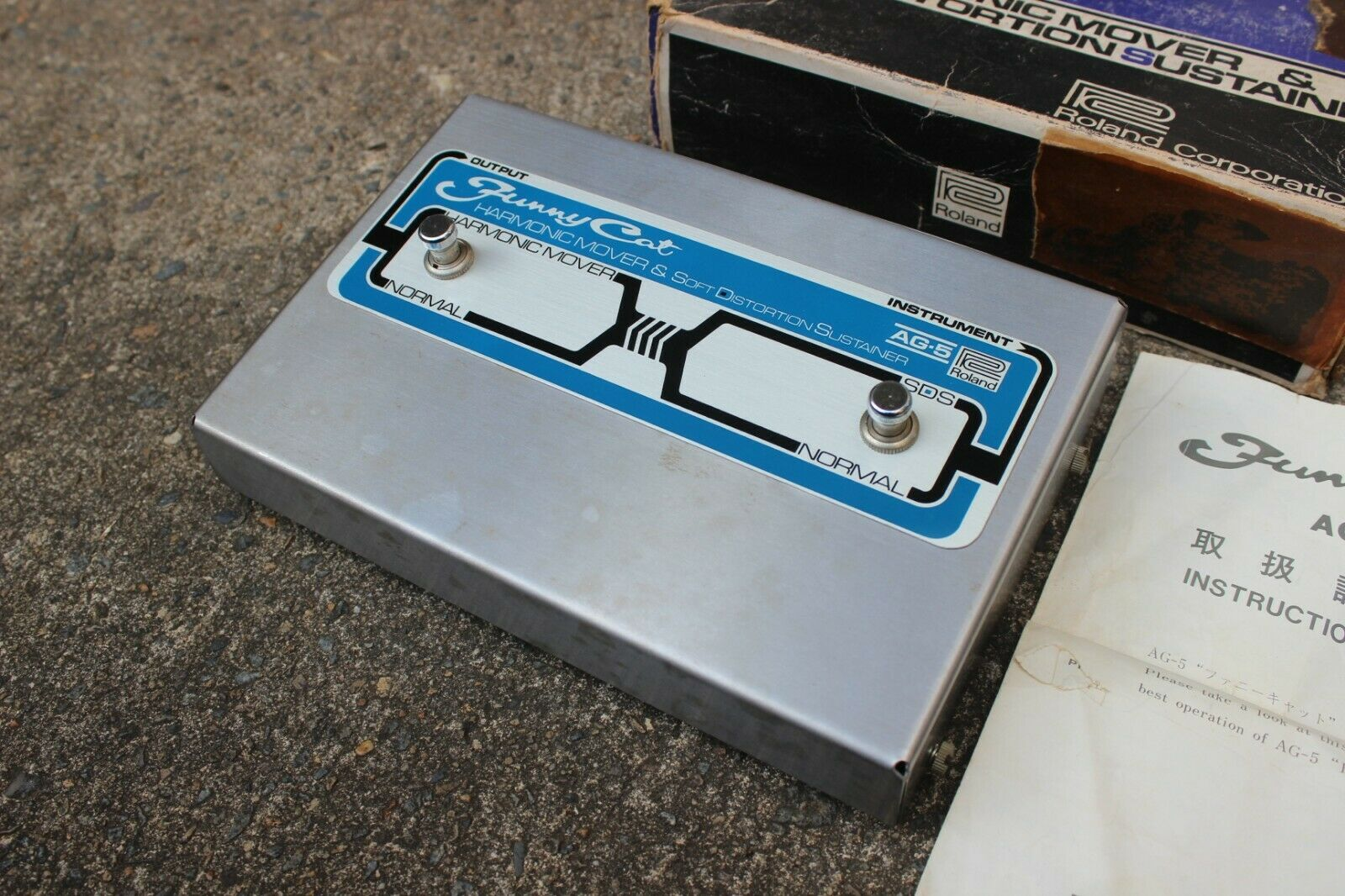 1970's Roland AG-5 Funny Cat Harmonic Mover Distortion Vintage Pedal  w Box