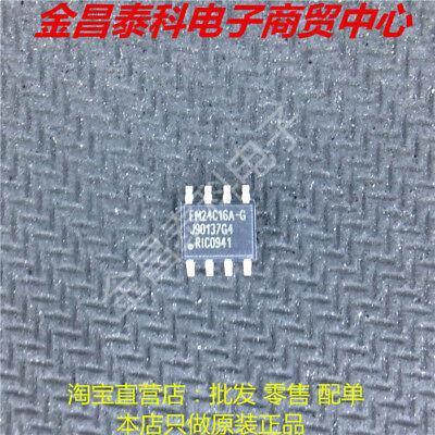 5PCS FM24C64-GTR FM24C64G 64Kb FRAM Serial Memory SOP8