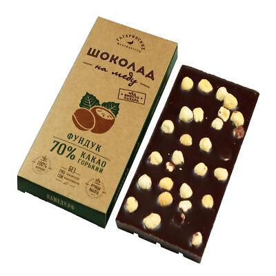Dark Chocolate Hazelnuts Organic Sugar Free Honey-Based Natural 85 g