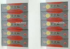 Chinese Burn Cream - Ching Wan Hung 京万紅Great Wall Brand 10g x 10 pcs