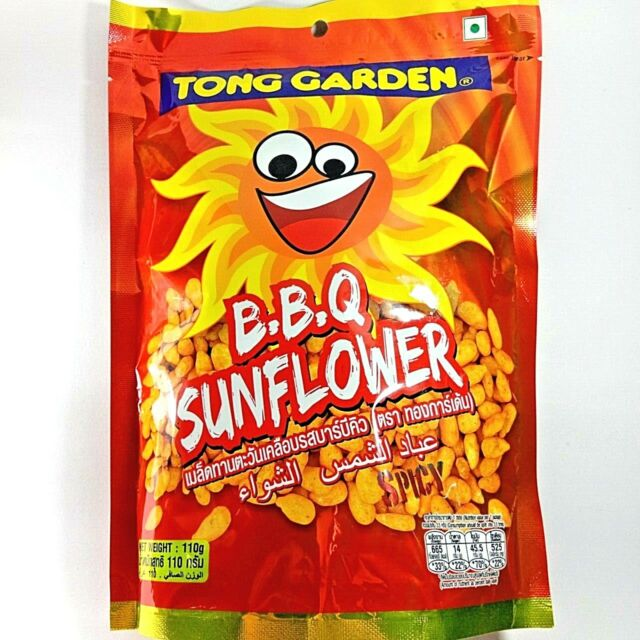 Sunflower B.B.Q Snack Roast Nature Seeds Camping Party ...