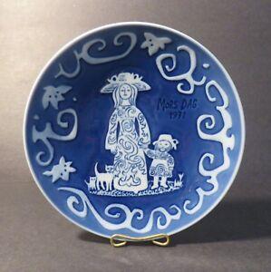 "Royal Copenhagen Mors Dag ""Mothers Day"" 1971 Collectors Plate"