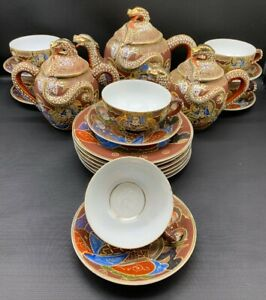 VTG-Porcelain-Dragon-Ware-Moriage-Satsuma-Tea-Set-Teapots-Lithophane-Geisha-688