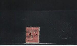 Agressif Perforé France N° 199 - Vb 9