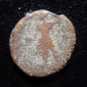 ANCIENT-GREEK-COIN-XX208CXX