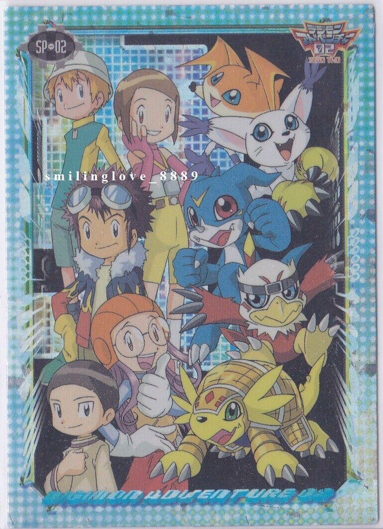 JAPANISE ZERO Two HOLO FOIL CARD - SP-02 T.K. KARI YOLEI DAVIS CODY DIGIMON TEAM