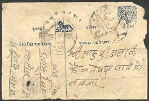 Nepal-1932-ca-blue-Kukris-card-Wateren-23