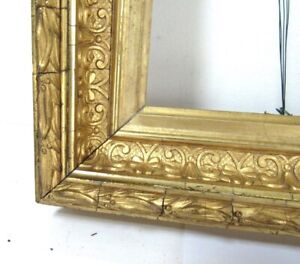ANTIQUE  GREAT QUALITY GILT FRAME FOR PAINTING  12  X  9 1/2  INCH   ( c-14)