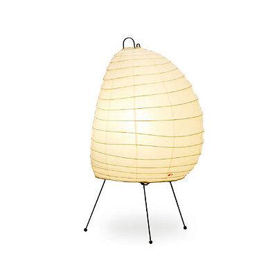 Isamu Noguchi akari 1N Table Lamps Japan