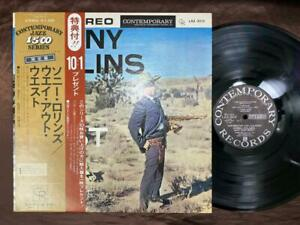 SONNY-ROLLINS-WAY-OUT-WEST-CONTEMPORARY-LAX-3010-OBI-STEREO-JAPAN-VINYL-LP