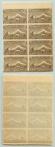 Stamps Learned Armenia,1921 Sc 294 Mint Block Of 8 Asia E8463 The Latest Fashion