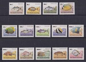 pdr jemen (süd) - 1984 selten und beliebte fisch defins, mnh/vf-scott 334-47
