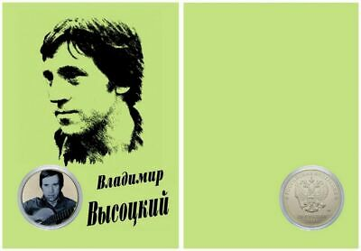 The booklet with the bill of 100 rubles Vysotsky Coin in blister 25 rubles