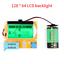 Digital-Transistor-Tester-Diode-Triode-Capacitance-ESR-Meter-MOS-PNP-NPN-LCR-128 thumbnail 1