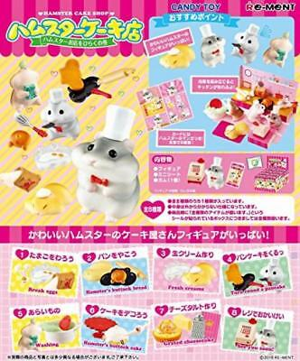 gum Hamster cake shop hamster Opening the shop 8pieces of volumes entered Candy