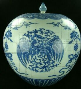 Chinese Qing Blue White Porcelain