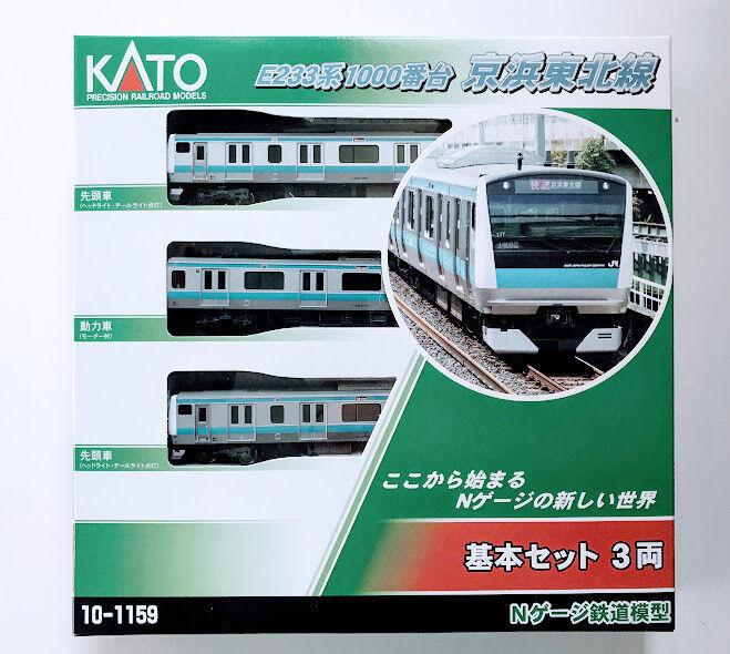 sin mínimo Kato N Scale 10-1159 E233 E233 E233 1000 Keihin Tohoku tipo 3 Coches Set  tienda de venta