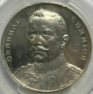 1914 German Empire WWI Medal Conqueror of Liege Gen von Emmich PCGS SP61 SATINY