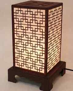 Lampe-de-Table-NOUVEAU-Asie-Papier-Hanji-Ambiance-Japon-Chine-COREE-CLASSIQUE