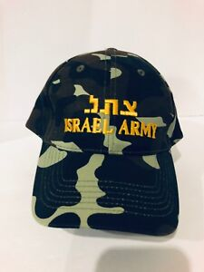 e6117327a19ef Image is loading NEW-Israel-Army-IDF-Soldier-Cap-Jewish-Military-