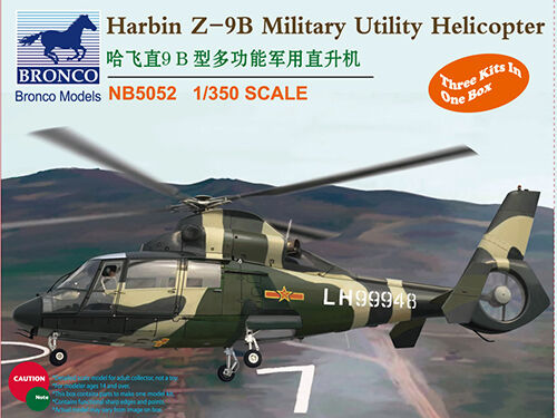 Bronco Models 1/350 Harbin Z-9B Military Utility Helicopters (3 sets)