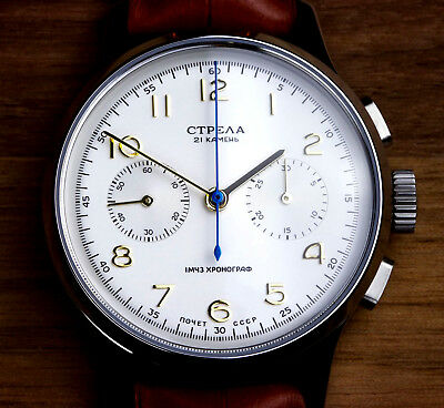Verantwortlich Ci40cy Strela Chronograph 40mm