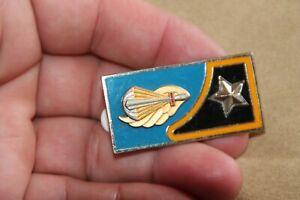 1 Stück Italien Italy   Fallschirmjäger para Badge Airborne Abzeichen