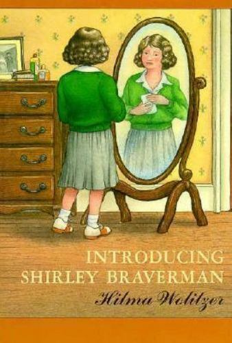 Introducing Shirley Braverman By Hilma Wolitzer 1987 Hardcover Ebay