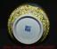 """miniature 12 - 11,6 """"Qianlong Marqué Old China Couleur Porcelaine Fleur Oiseaux Bouteille Vase"""