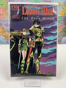SHIPS-SAME-DAY-RECORD-OF-LODOSS-WAR-THE-GREY-WITCH-17-Comics-Book