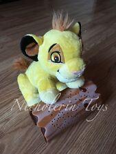 Elegant Disney  The Lion King  SIMBA Nursery Nightlight Light ~Free Shipping