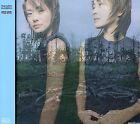 Amber by Maruko Madoka (CD, Apr-2000, Polygram)