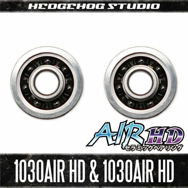 HEDGEHOG STUDIO 1030AIR HD & 1030AIR HD for CHRONARCH,CORE,CURADO