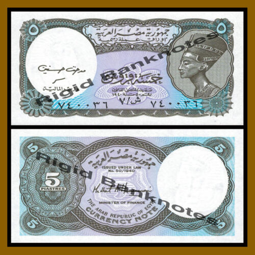 Egypt 5 Piastres Law 1940 P-188b Nefertiti Unc