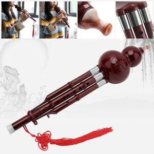 Chinese-Traditional-Instrument-Hulusi-Cucurbit-Flute-Bottle-Gourd-Key-With-Case