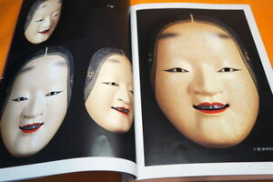 NOH-MASK-Making-Introductory-Book-Carving-and-Painting-from-Japan-Japanese-1131