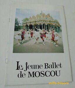 Programme-Le-JEUNE-BALLET-de-MOSCOU-1975-Tamara-GOLOVANOVA-Direction-Artistique